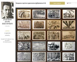 idubrovin.ru