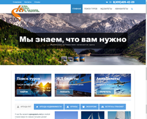 mf-travel.ru