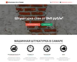 shtukatur-samara.ru